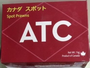 ATC XJ Spot Shrimp