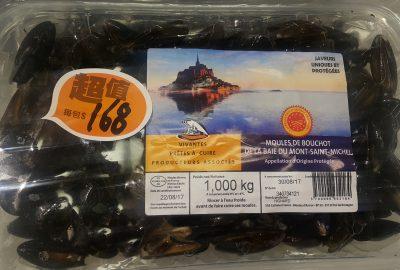 French Bouchots Mussels Michel Bay AOP 1