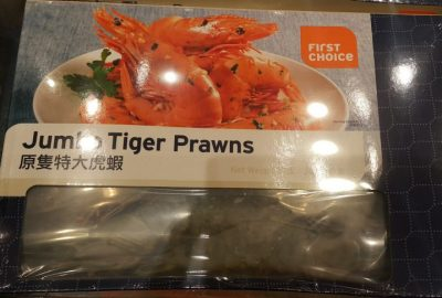 First Choice Tiger Prawn