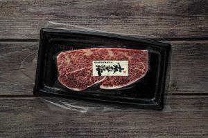 急凍日本鹿兒島薩摩A5特上牛小排 Frozen Kagoshima Satsuma A5 Wagyu Short-Rib Steak